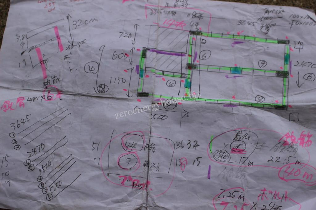 屋根付き特大リビングウッドデッキ設計図